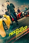 Need for Speed - akcja, filmy 2014